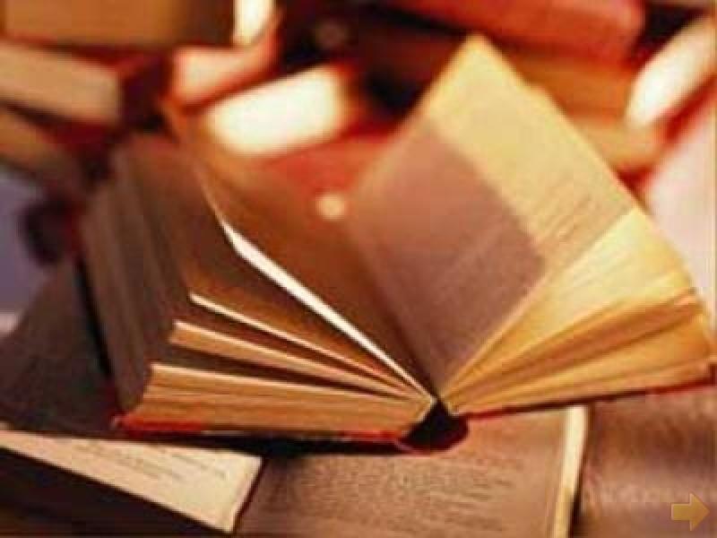 Библиотека им. А.С. Пушкина отпраздновала 125-летие.